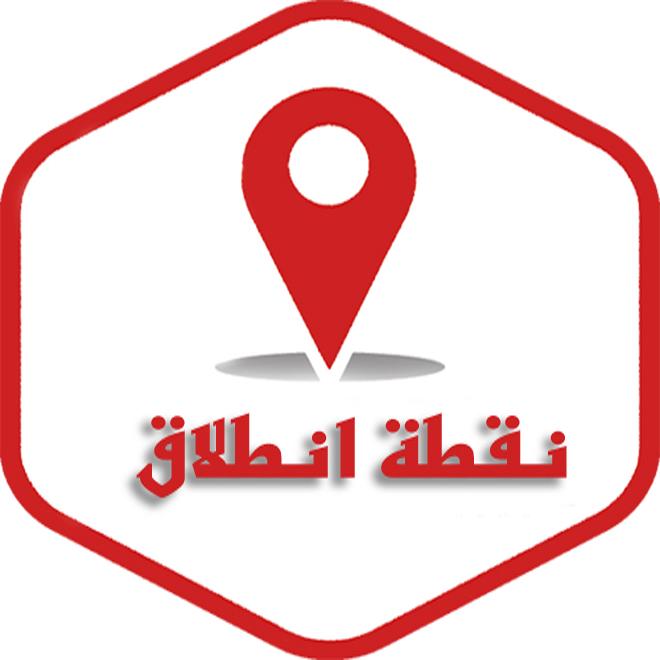 نعوة انتهاء زمن المؤصلين..!.